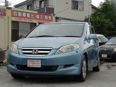 ホンダ エディックス の中古車 2.0 20X 埼玉県東松山市 18.9万円