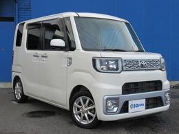トヨタ ピクシスメガ 660 X ターボ車/Bluetooth対応SDナビ/フルセグ