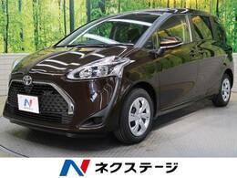トヨタ シエンタ 1.5 X 登録済未使用車 電動スライド 衝突軽減