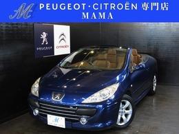 プジョー 307CC プレミアム Peugeot&Citroenプロショップ