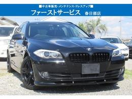 BMW 5シリーズツーリング 523i ハイラインパッケージ