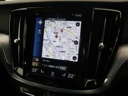 【9インチタッチスクリーン純正HDDナビ】「Apple Car Play」「Android Auto」対応のボルボ先進ナビゲーション「SENSUS」。最新地図データへ無料更新してお渡しします。