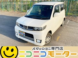 ホンダ ゼスト 660 スパーク G 4WD 検R4/2 社外アルミ