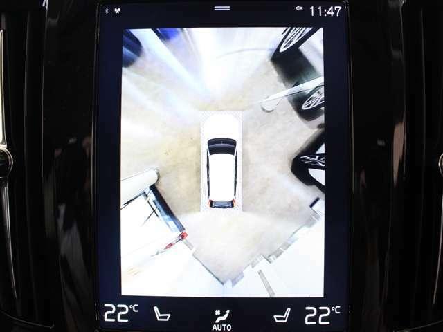 4個のカメラを使用して真上から見下ろしている映像を作成し、自車と周囲との位置関係をひと目で確認することができます!