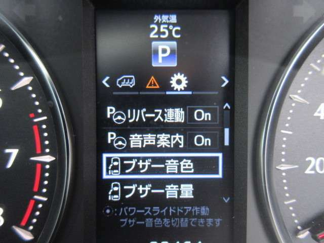 Bプラン画像:詳しい車両情報が知りたい!! 総額が気になる!! とにかくお電話ください!!全力でサポートさせて頂きます!!
