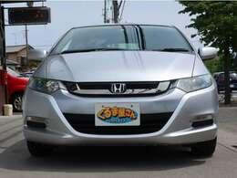 """◆鑑定済◆ """"日本自動車鑑定協会""""の鑑定済みです。修復歴の有無は勿論、ドア等の外板の交換歴の有無も表示します。 口頭説明だけではなく書面(鑑定書)もお渡しいたします。"""