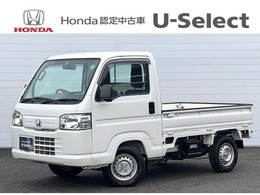 ホンダ アクティトラック 660 SDX 4WD 5速MT 荷台ランプ