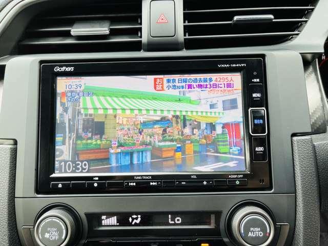 純正ナビはフルセグTV、CD,DVD、バックモニター、Bluetoothなど多彩な機能がついています★
