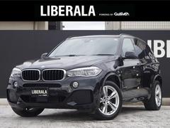 BMW X5 の中古車 xドライブ 35d Mスポーツ 4WD 岩手県盛岡市 429.8万円