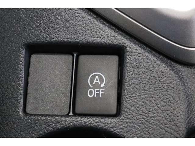 小刻みに停止と発進が続き、アイドリングストップが煩雑に作動してしまう時に使用出来ます。