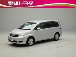 トヨタ アイシス 2.0 L