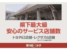 ※愛知・岐阜・三重・静岡にお住まいで、ご来店いただける方に限り販売させていただきます。