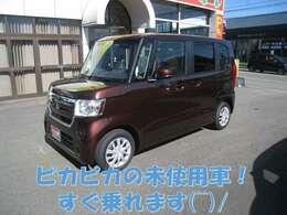 新車注文では3万円高の特別色ブラウンです(^^♪新車は2カ月待ちですが当店の在庫車のN-BOXはすぐ乗れますよ(^^)/