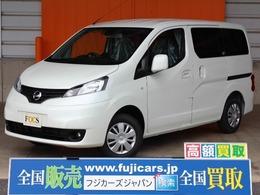 日産 NV200バネット FOCS Luzルソ 新車 キャンピングカー フリップダウンモニター レザーシート加工