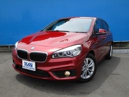 BMW 2シリーズアクティブツアラー 218d xドライブ 4WD コンフォートパッケージ プラスパッケージ