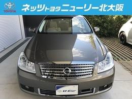 日産 フーガ 3.5 350XV VIP BOSEスピーカー付き