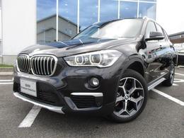 BMW X1 xドライブ 18d xライン 4WD コンフォートパッケーシ18AW 認定中古車