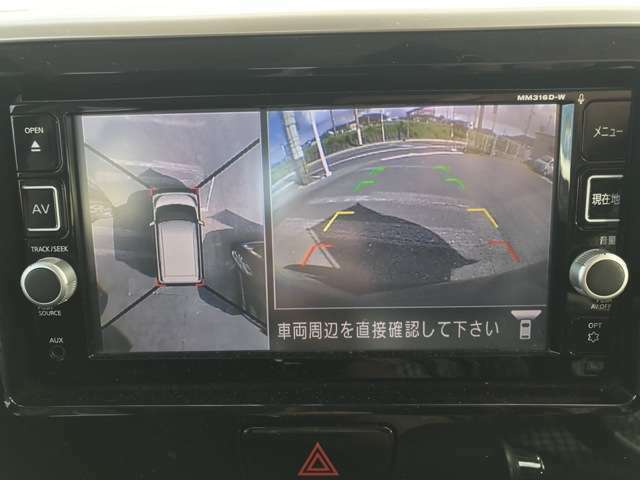 車を真上から見下ろしているかのように周囲の状況を直感的に把握し、安心して駐車が行えるアラウンドビューモニターを装備+移動物を検知してドライバーにお知らせする(MOD)も付いています。