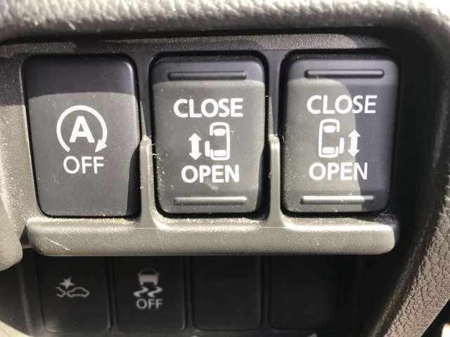 スイッチを押すだけで開閉できる、便利な両側オートスライドドア付きです。運転席からはもちろんキーからでも操作できます☆彡