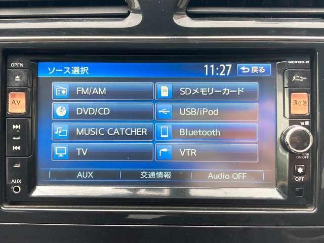 DVD再生 フルセグ視聴可能 Bluetoothオーディオ接続可能 ケーブル接続することなく、スマートフォンの音楽をスピーカーで流したり、ハンズフリーで通話をしたりすることができます