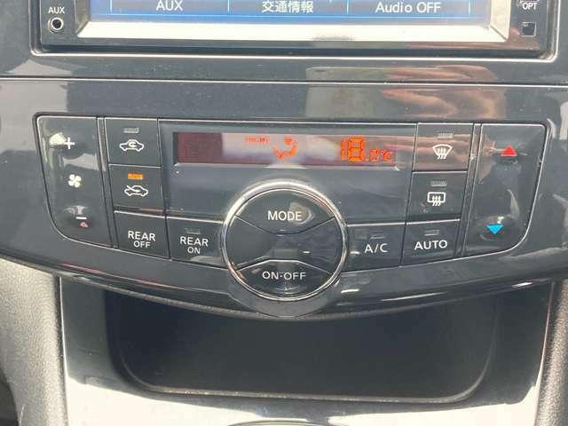 オートエアコン 室温を設定すると風量や吹出し口、吹出し温度を室温センサーや日射センサー等により自動でコントロールしてくれます。