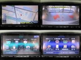 ■純正HDDナビ■DVDビデオ視聴可能です!HDDに音楽CDを録音できますので、ドライブ中など楽しめます☆