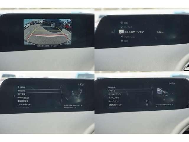 【バックカメラ標準車】