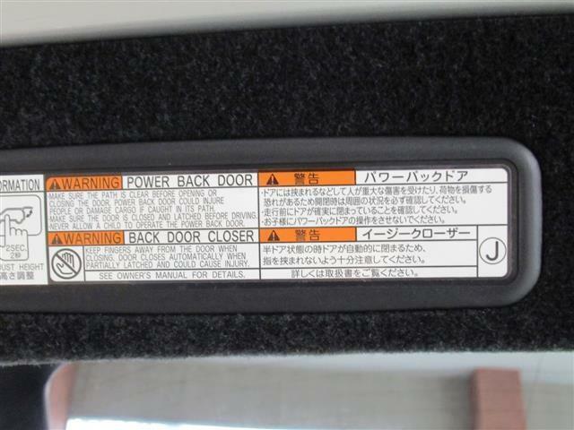 本革シート・プリクラッシュS・全車速レーダークルーズC・LKA・BSM・HUD・パノラミックモニター・シートエアコン・全席パワーシート・全席シートヒーター・20AW・Cソナー・パワーハッチ・LED