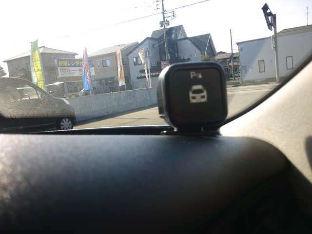 コーナーソナー付!運転初心者の方でも安心ですね!事故防止に繋がります!