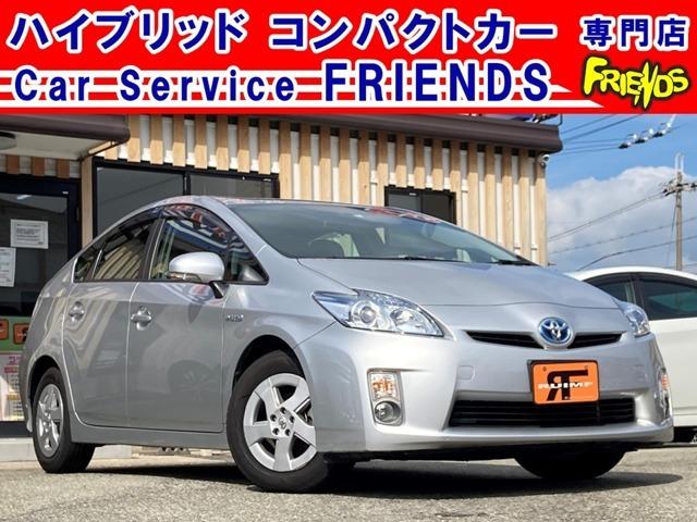 お客様のお車をあらゆる分野から『トータルカーライフサポート』させて頂くことが可能となっております! 是非今後とも『カーサービスフレンズ』をよろしくお願い致します!