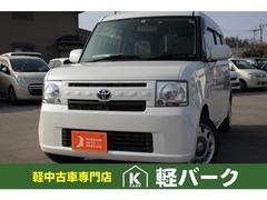 トヨタ ピクシススペース の中古車 660 X 大阪府富田林市 44.8万円
