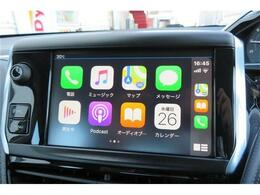 Apple CarPlayとは、カーナビなどの車載ユニットとiPhoneを接続すると、車載ユニットでアプリの操作や表示を行えるようになります。ナビ・ミュージック・電話など便利なアプリが使用できます♪