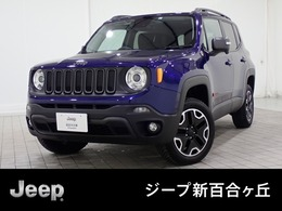 ジープ レネゲード トレイルホーク ビーツ エディション 4WD 4WD Bカメラ 認定中古車保証 BeatsAudio