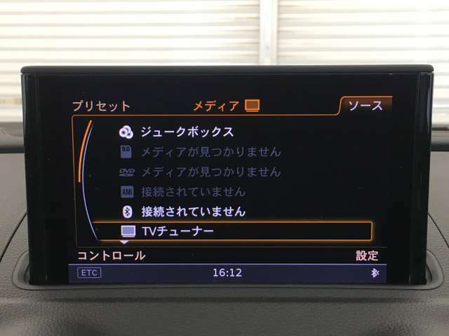 ☆オーディオ画面