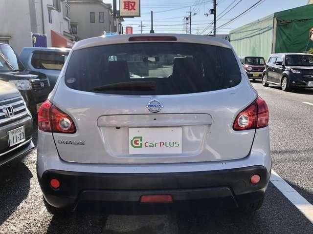 お車のご購入が初めての方でもご納得いただくまで丁寧にご説明させて頂きます!