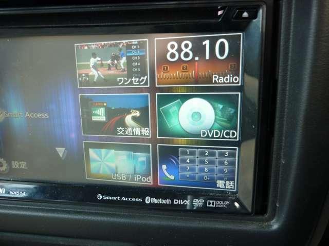 DVD再生・Bluetoothも付いてます!!