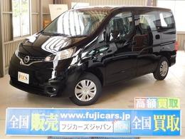 日産 NV200バネット キャンピングカー FOCS(フォックス)製 Luz(ルソ) 5ナンバー インバーター