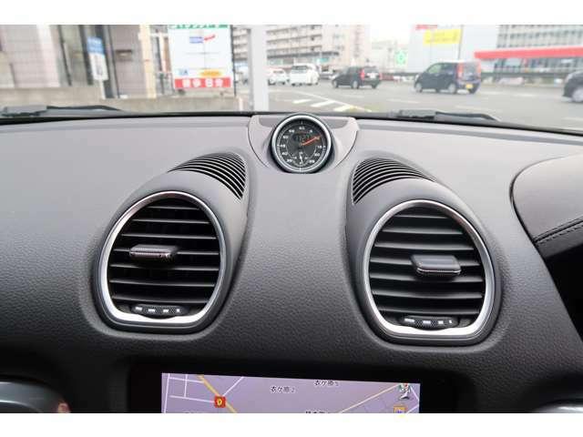 お車でお越しの際は豊田市東新町3-68-2と検索下さい。目印はABホテル豊田元町です。