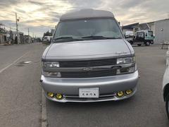 シボレー アストロ の中古車 アストロ4WD 北海道旭川市 40.0万円