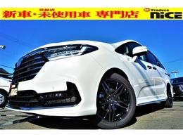 ホンダ オデッセイ 2.4 アブソルート EX 新型・登録済未使用車・本革シート・360度