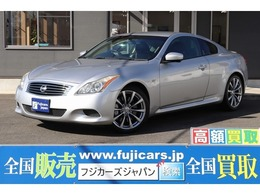 日産 スカイラインクーペ 3.7 370GT タイプSP 黒革 BOSEサウンド 純正HDD HID ETC