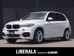 BMW X5 xドライブ 35d Mスポーツ 4WD 1オーナー/セレクトPKG/ブラウンレザー
