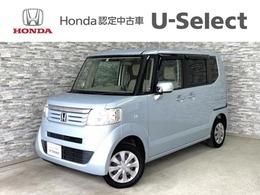 ホンダ N-BOX+ 660 G 4WD ナビ
