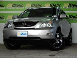 トヨタ ハリアー 3.0 300G プレミアムLパッケージ 4WD ムーンルーフ車検整備付夏冬タイヤアルミ付