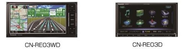 Bプラン画像:7型・7型ワイドタイプメモリーナビ。SDに音楽録音可能。フルセグTV。DVD再生可のナビをお付けするプランとなっており快適にお出かけも楽しめます。※車種により異なります。