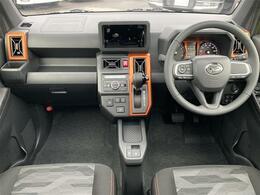 【 前席全体 】目線も高く広い視界で安心して運転することができますね!