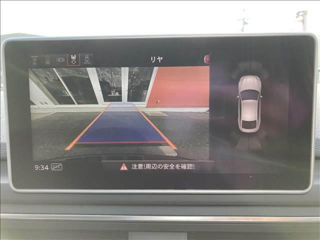「3Dセンサー」を装備で駐車が苦手な方でも安心です。