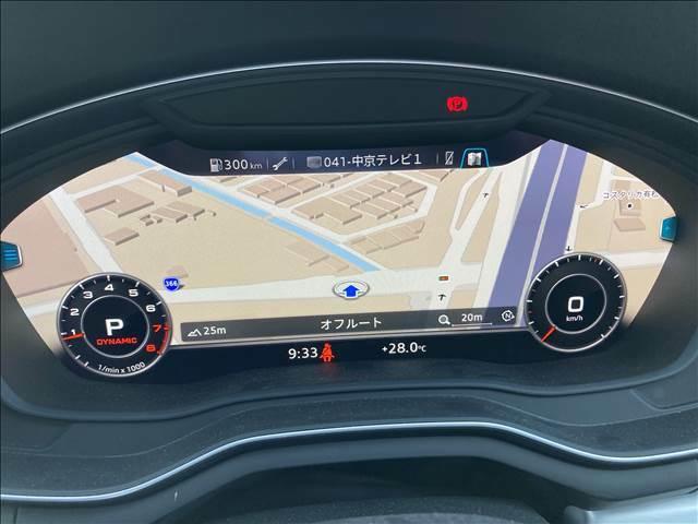 バーチャルコックピットも装備されております。 ナビゲーションの確認の際にドライバーは視線移動を少なくすることができます。