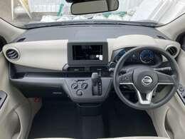 ◆令和3年式6月登録 デイズ 660Sが入荷致しました!!◆気になる車はカーセンサー専用ダイヤルからお問い合わせください!メールでのお問い合わせも可能です!!◆試乗可能です!!