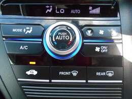 フルオートエアコンが装備されています。室内の温度を一定に保ってくれるので、とても快適に過ごせます。
